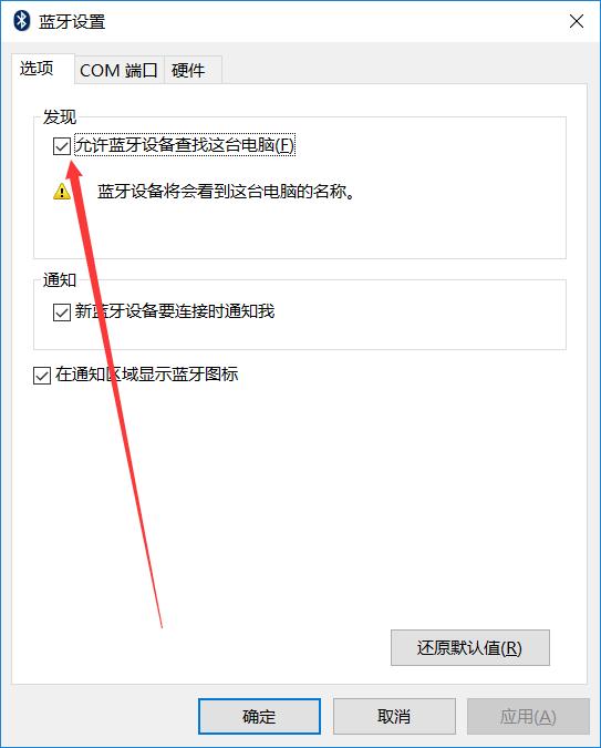 使用OfficeRemote组件让智能手机操控你的Office